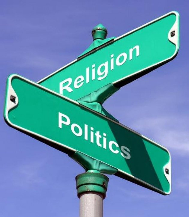 политика и религия в китае