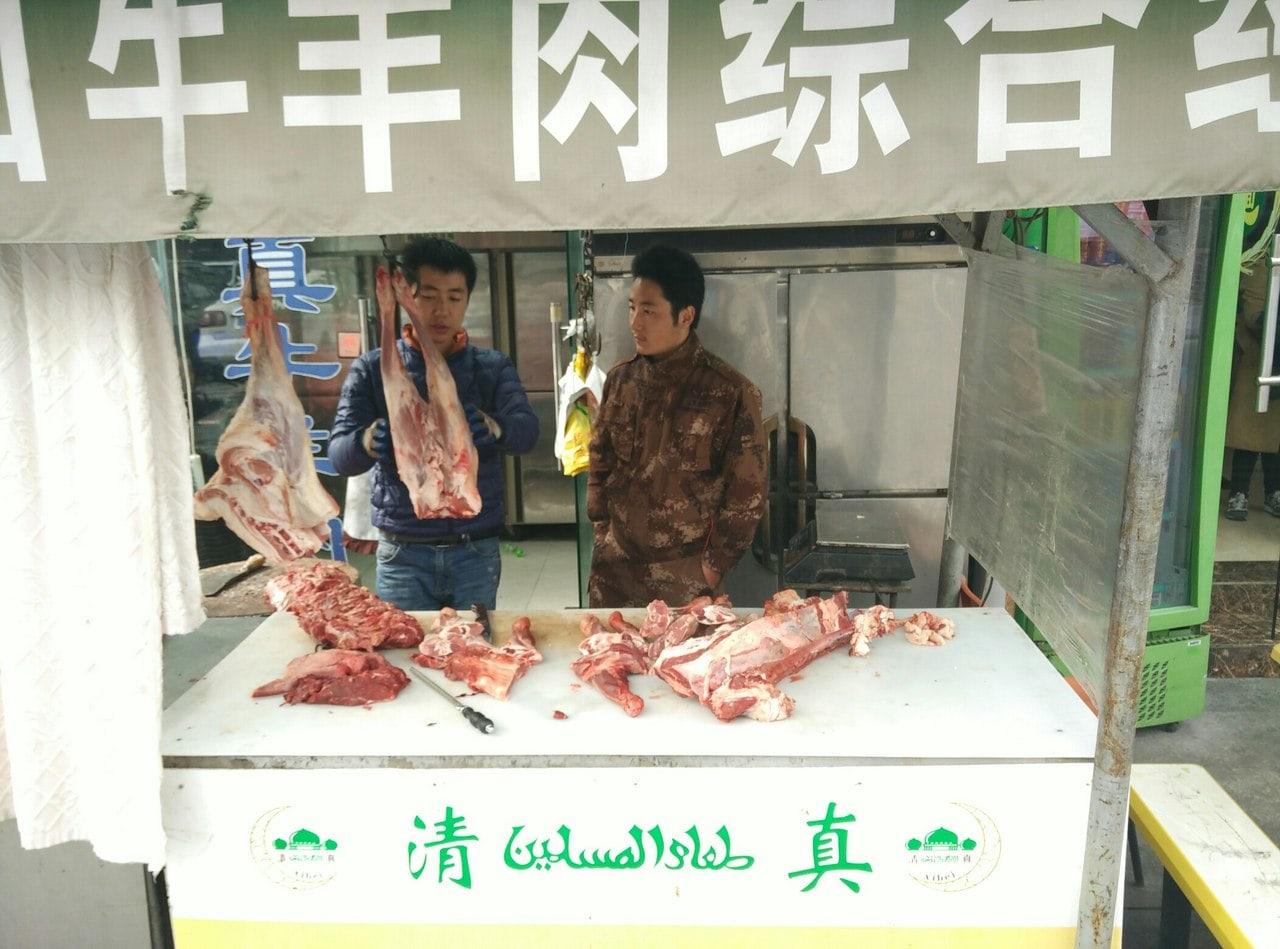 уйгуры продают говядину в китае
