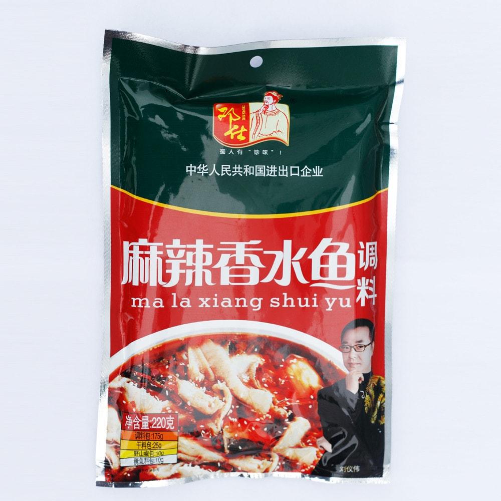специи и приправы в китае