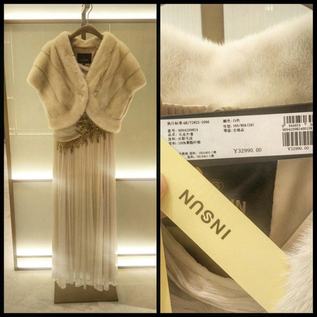 дорогое китайское платье