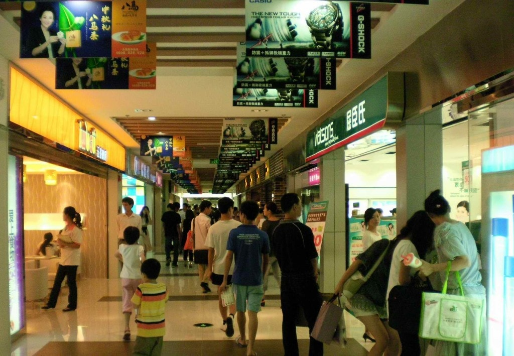 торговый центр в китайском метро