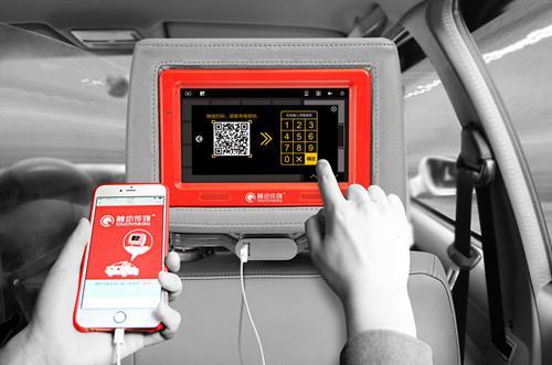 китайское такси с зарядкой