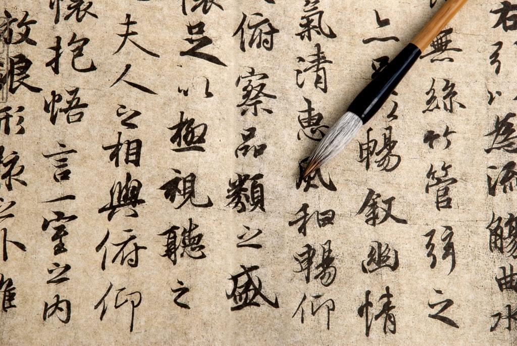 курсы китайского языка для всех