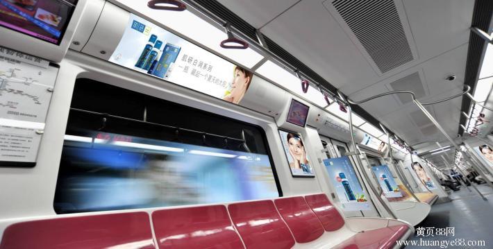 реклама в метро китай