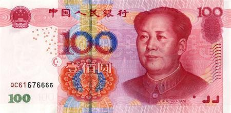 100 китайских юаней купюра
