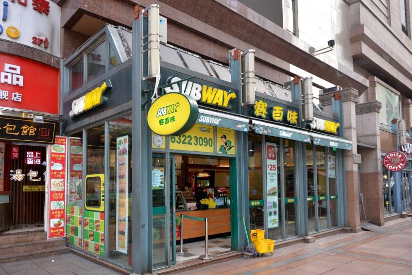 subway фаст фуд