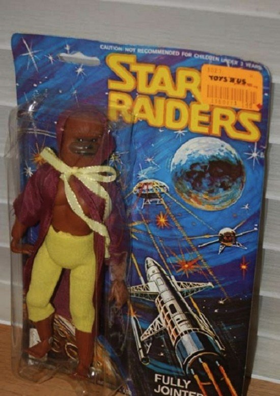 Звездные рейдеры