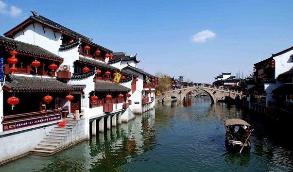 район Чибао Шанхай