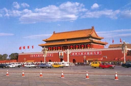 красная площадь в пекине
