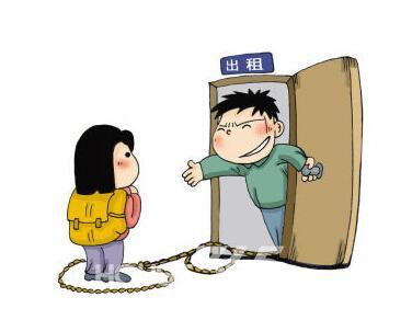 хозяин квартиры в китае