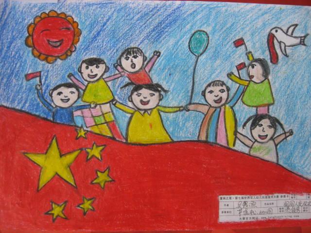 день независимости китая
