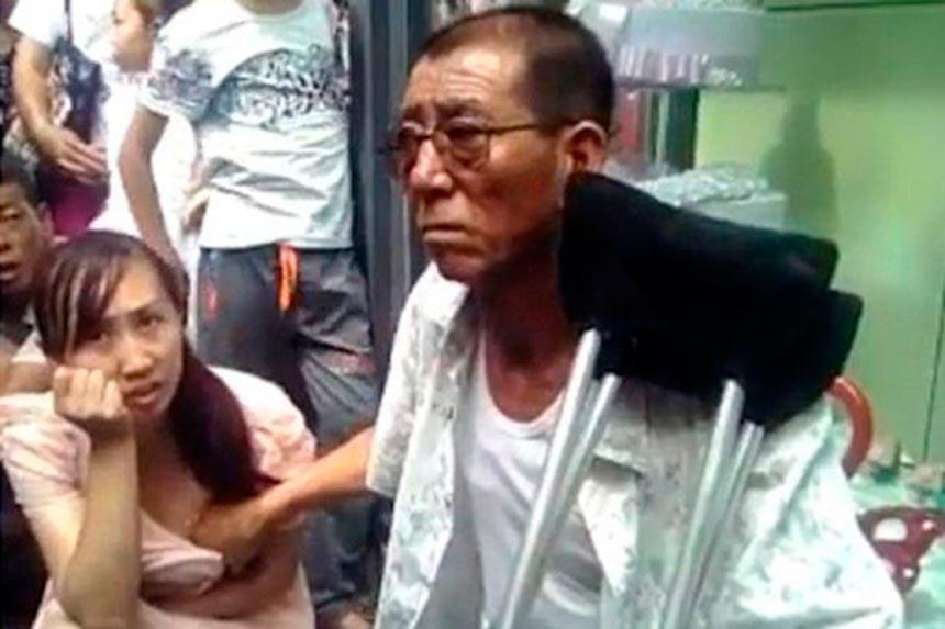 предсказание по груди в китае