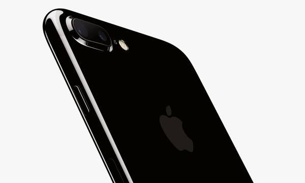 iphone 7 jet stone