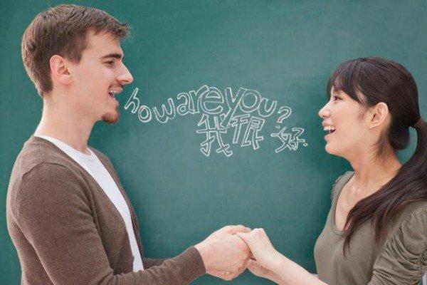 учим китайский в вичат