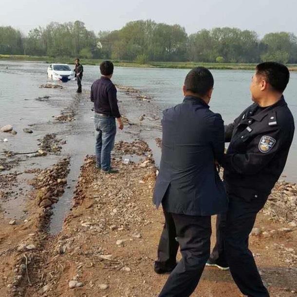 спасатели в китае