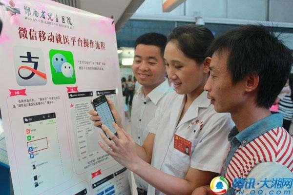 больницы в китае