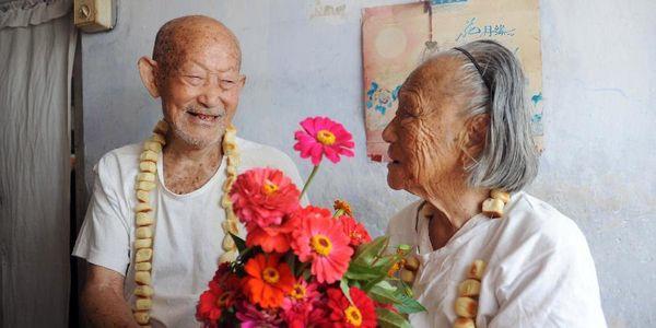 китайская пара