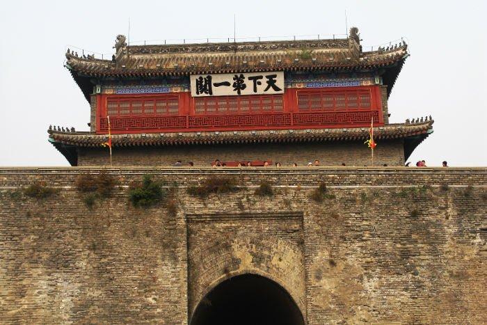qinhuangdao