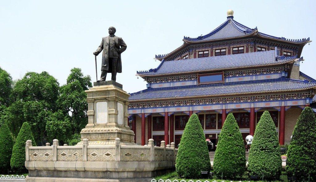 музей сунь ятсена гуанчжоу