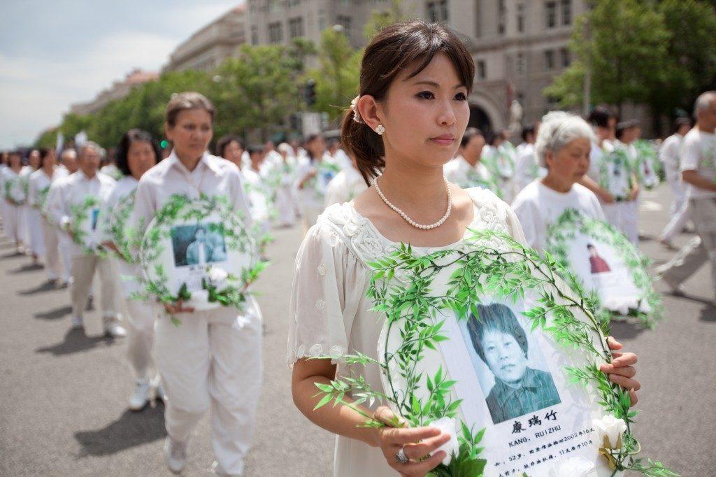 похороны в китае