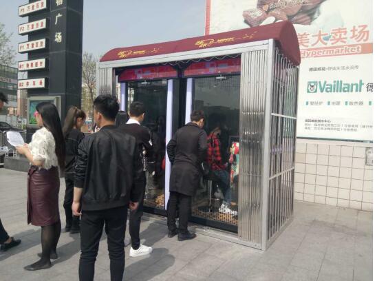 караоке на улице в китае