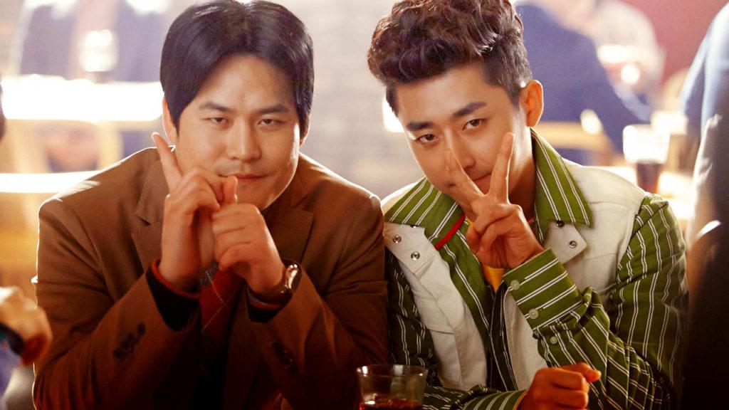 корейский сериал