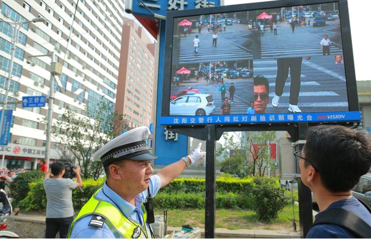 распознавнаие лиц в китае
