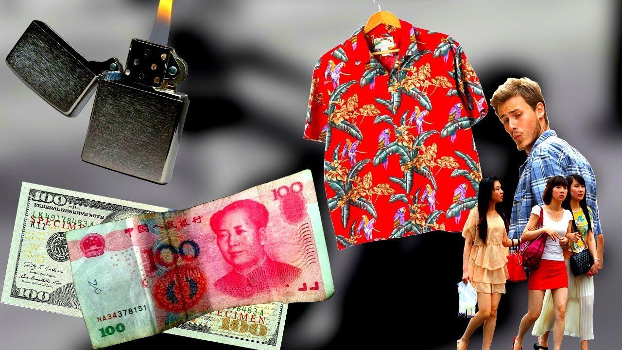 запреты в китае