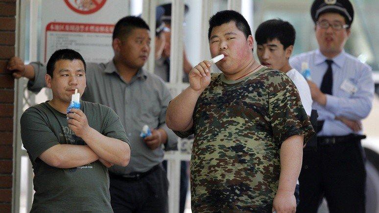 русское мороженое