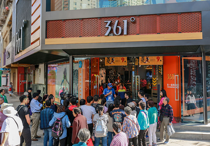 ланьчжоу магазин