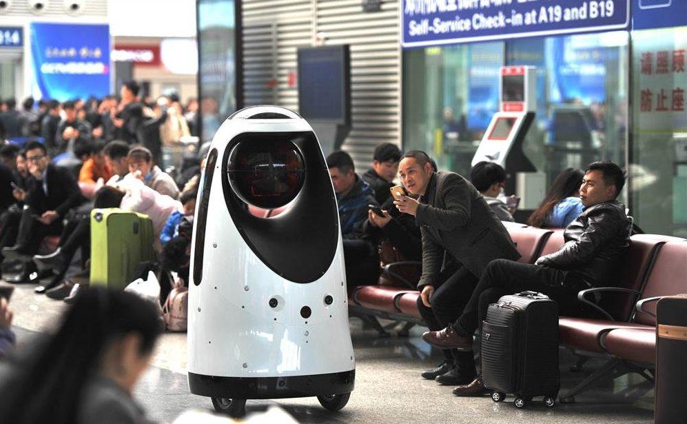 робот полицейский
