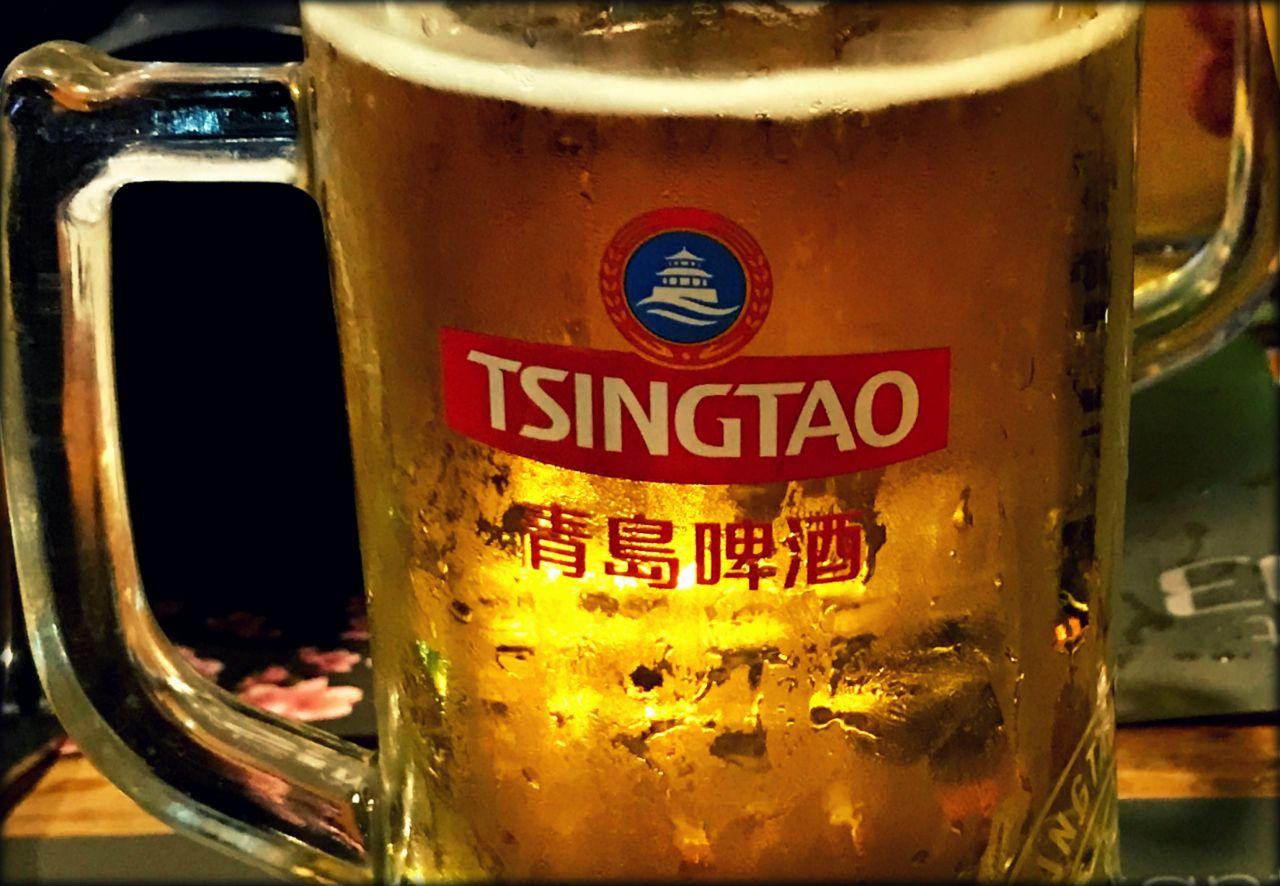 циндао пиво