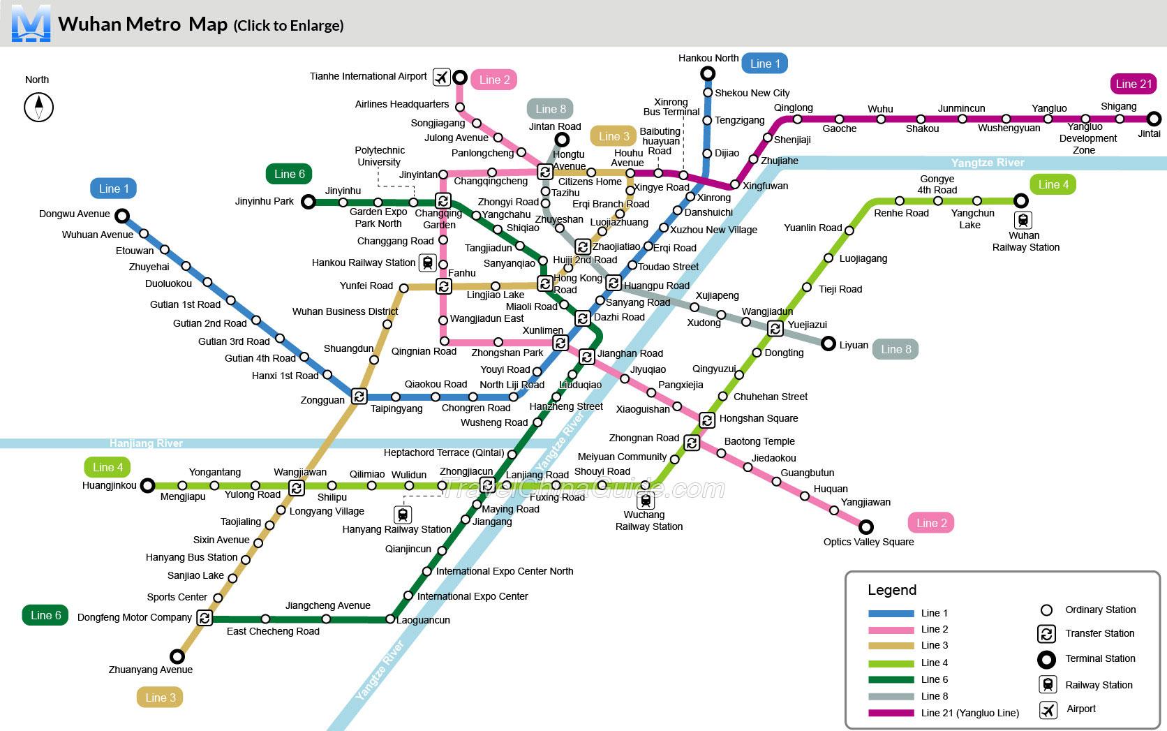 метро уханя