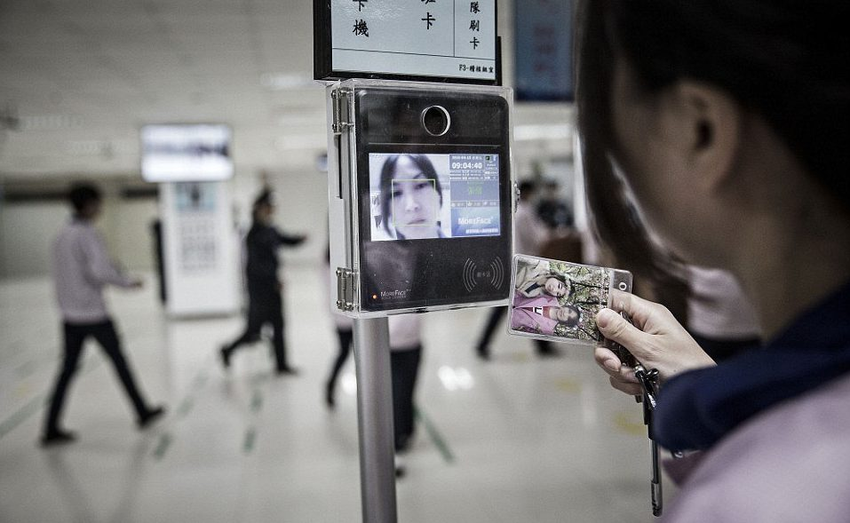 айфон фабрика в китае