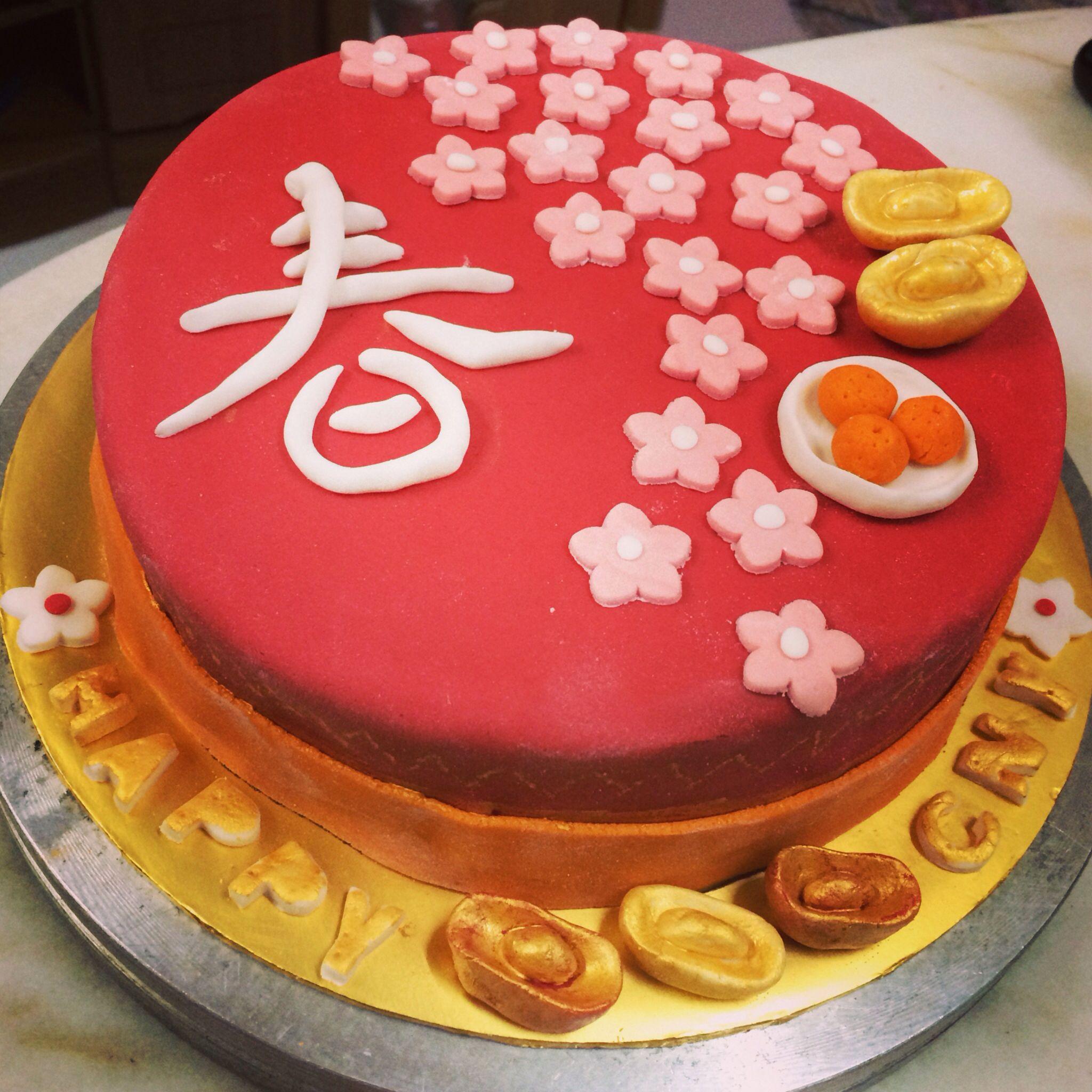 новогодний китайский торт
